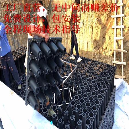 雨水收集 雨水收集器 雨水收集系统 雨水收集回收利用