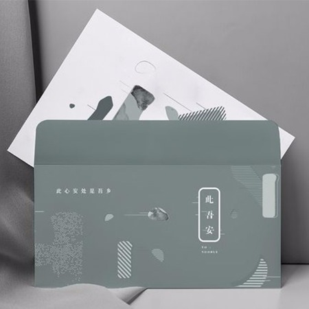 信封印刷定制