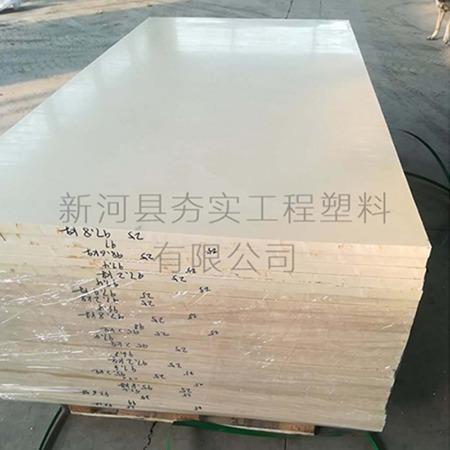 进口尼龙板 MC含油尼龙板 加厚蓝色尼龙板 农业机械/化工机械/船舶机械,长期定制