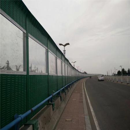盛迈亿  专业生产 隔音墙 厂区隔音墙 道路隔音墙   值得信赖