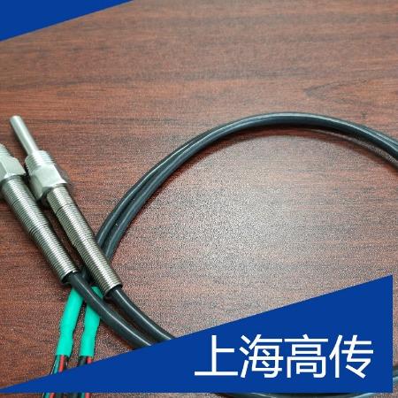 温度传感器 专业专用温度传感器 厂家大量现货 欢迎咨询 上海高传
