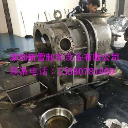 广东深圳莱富康螺杆压缩机维修 比泽尔螺杆压缩机维修 约克热泵机组维修