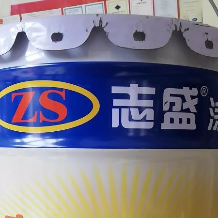 延长高温窑炉耐火砖使用寿命就用志盛威华ZS-1022窑炉保护涂料-厂家直销