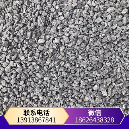南京名冠 黑色洗米石厂家 18年信誉口碑 洗米石价格 胶粘石 品类齐全
