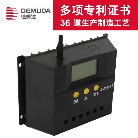 pwm太阳能控制器厂家批发50A48v 太阳能智能照明路灯控制器