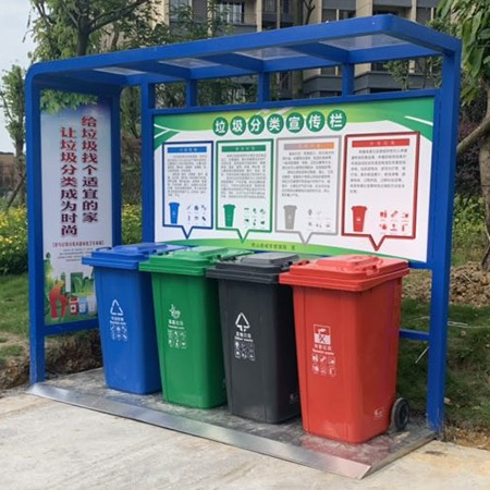 重庆垃圾桶【垃圾桶厂家】_