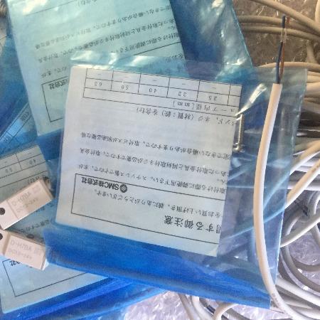 特价 全新原装正品磁性开关D-A93L特价销售!!!SMC磁性开关