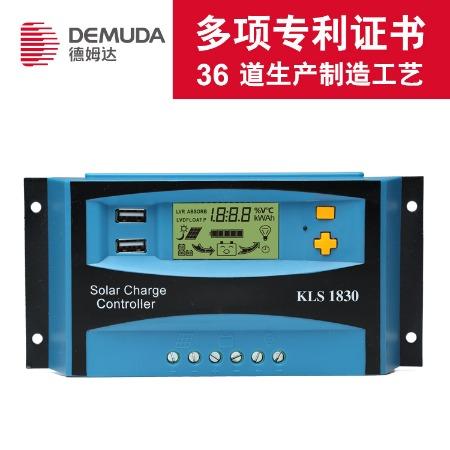 pwm太阳能控制器30A12V24V太阳能路灯控制器 光伏发电系统充电器