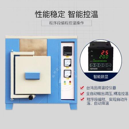 蓝途仪器1600℃高温实验马弗炉 1700℃陶瓷纤维马弗炉