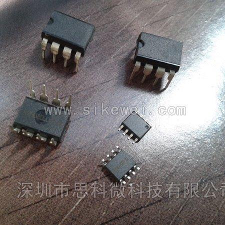 思科微语音播报芯片SK-V53F340S高清晰语音芯片制作