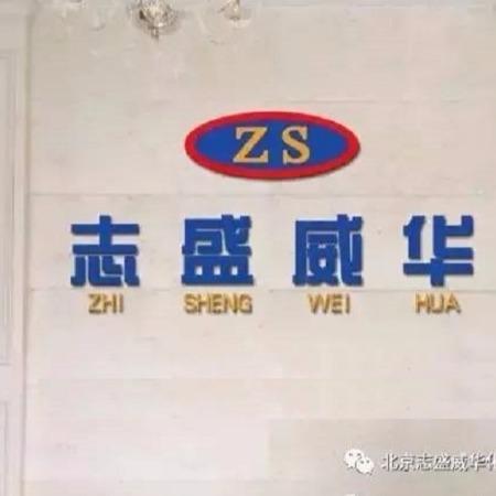ZS-1022玻璃窑防火防腐漆使用效果好