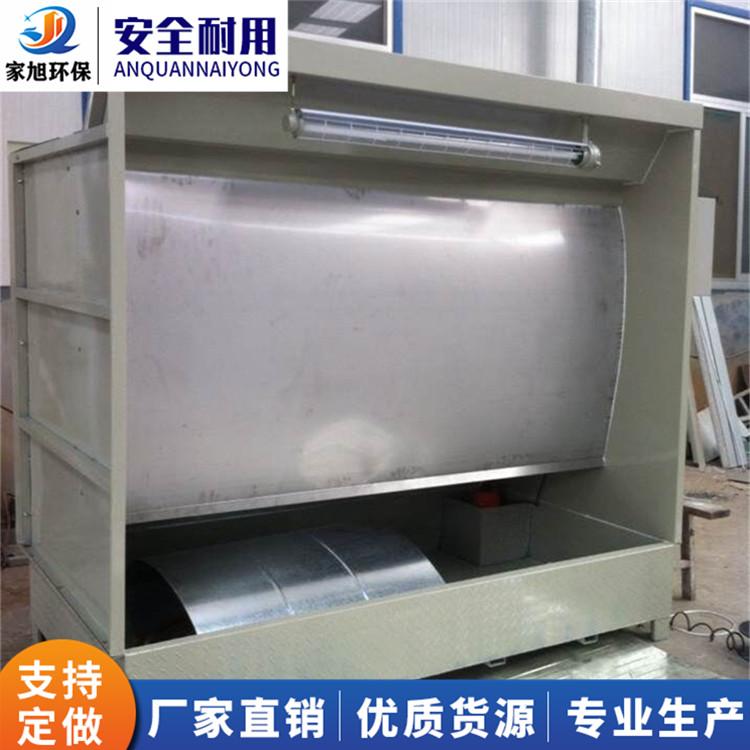 家旭  节能环保水帘柜水循环烤漆房含水泵风机