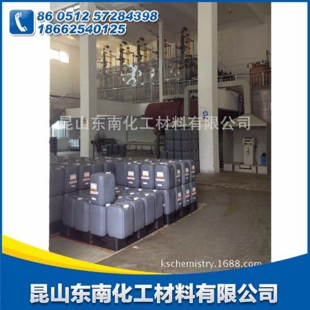 昆山东南 分析纯氨水25%-28% AR 试剂级销售批发