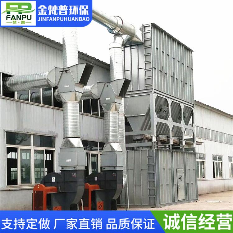 脉冲布袋打磨除尘设备工业中央除尘中央除尘设备工业中央除尘系统