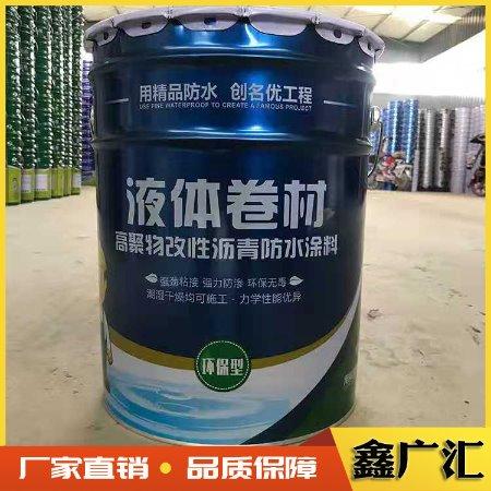 廠家供應 防水涂料 聚氨酯防水涂料 液體卷材
