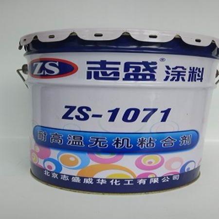 ZS-1071耐高温无机粘合剂应用广泛
