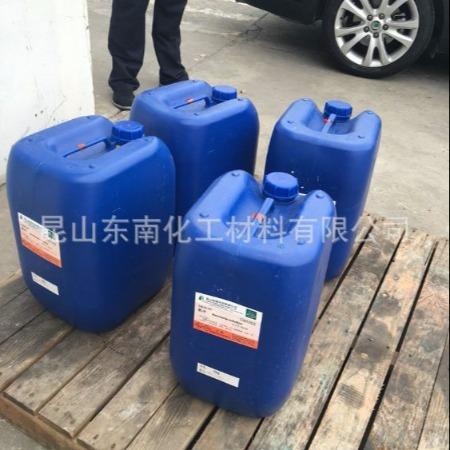 专业供应 工业级氨水 20%氨水 25%氨水 直销可定制