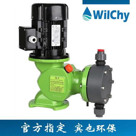 WilChy机械隔膜计量泵MA0240高精度加酸加碱泵冲程频率可调
