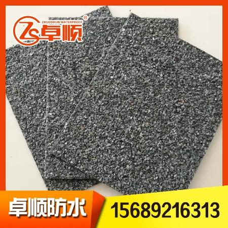 供应弹性体防水卷材 sbs改性沥青防水卷材 sbs防水卷材