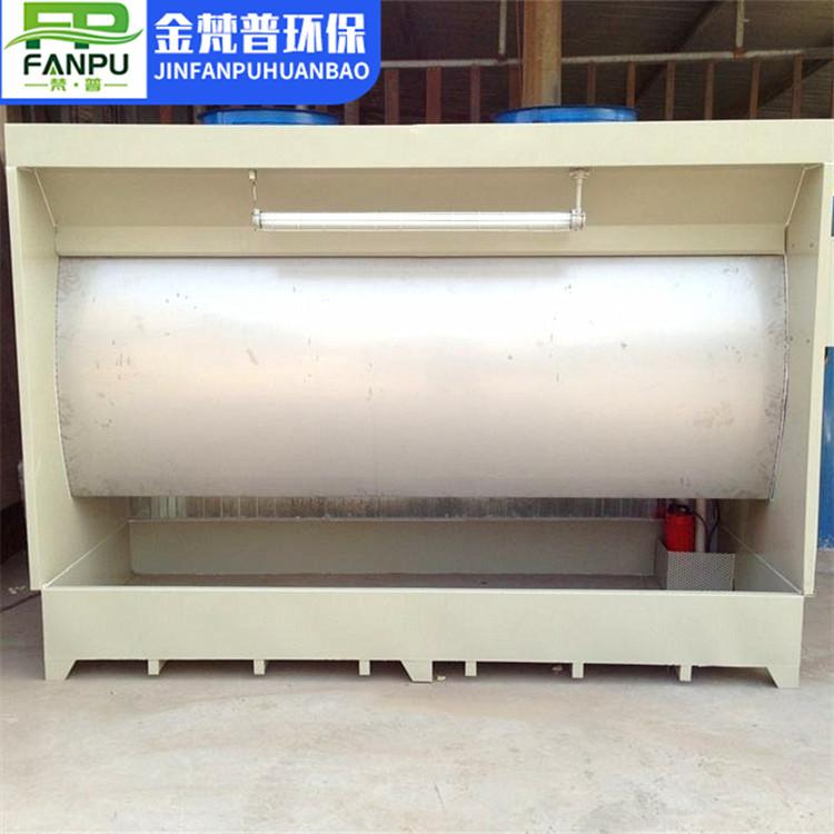 专业厂家直销水帘柜 喷漆柜供应环保水帘柜金梵普环保