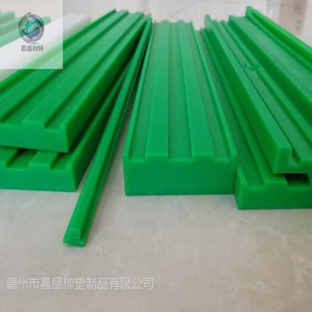 自动化生产线专用链条导轨 16A直线导轨 绿色聚乙烯耐磨导轨