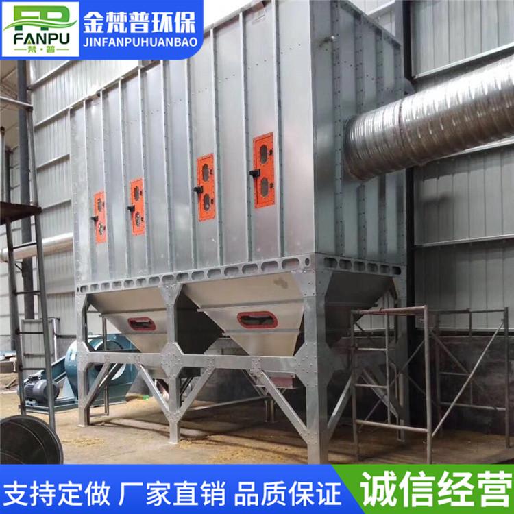 中央除尘设备中央除尘设备家具厂车间除尘器中央除尘设备
