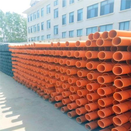 开挖地埋式高强度CPVC电力管 90 110 160CPVC电力管厂家直销 质优价廉