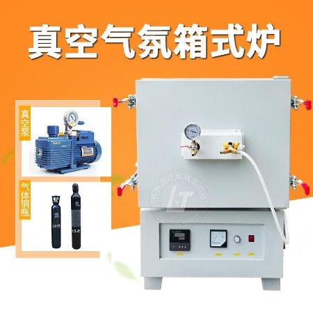 杭州蓝途仪器 真空炉 可抽真空通气体高温热处理防氧化防脱碳防渗碳