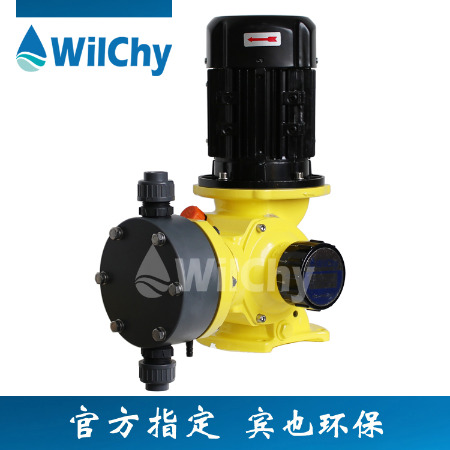 WilChy机械隔膜计量泵MA0400高精度加酸加碱泵冲程频率可调
