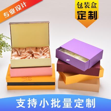 四川彩美印务_定制酒盒茶叶盒  精品盒定制 精品包装 精品手工盒 酒盒茶叶盒