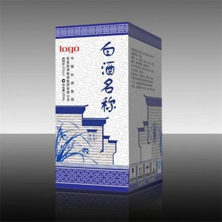 深圳高端禮品包裝盒印刷 禮物包裝盒產品包裝盒定制 鵬興天地蓋包裝盒印刷