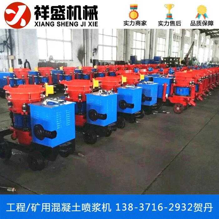 全自动上料喷浆机 干式混凝土喷浆机生产厂家