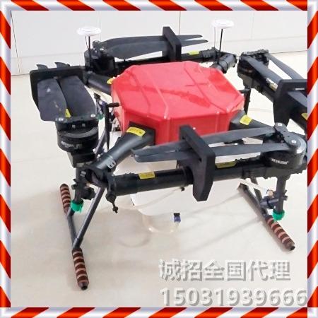 农业用植保无人机 锦野农用植保无人机销售中 农药无人机厂家 植保无人机厂家 植保机
