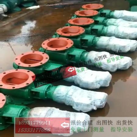 建晟环保厂家直销星型卸料器 定制YJD-A/B高温耐酸碱防腐蚀不锈钢卸料器价格低