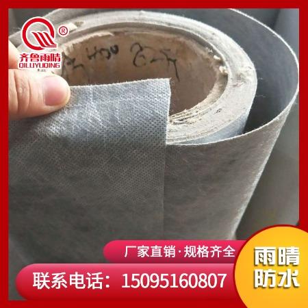 丙纶防水卷材 丙纶防水布 国标丙纶 防水卷材丙纶 卫生间防水丙纶