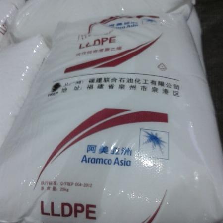 薄膜级LLDPE 福建阿美亚洲 LLF2220BS 高透明LLDPE