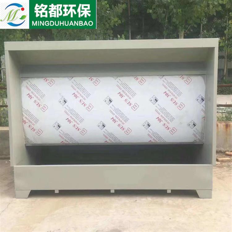 水帘柜喷漆台喷漆房环保设备工业废气处理立式光氧净化器一体机