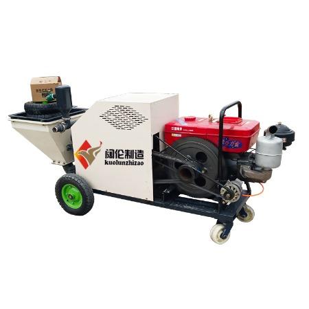 正品创新5号  柴油机款喷涂机 内外墙腻子砂浆喷涂机 水泥砂浆喷涂机 柱塞式砂浆喷涂机