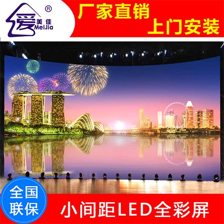 led全彩广告屏 led广告屏 显示屏价格 工厂直销