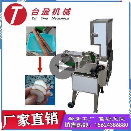 台盈TYW-805型山药切片机 商用切山药片机 厂家直销全自动切菜机