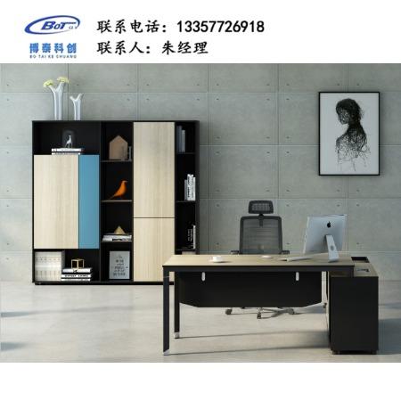 南京办公家具厂家  定制简约现代板式会议桌员工开会专用会议桌HD