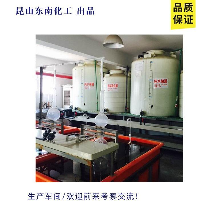 昆山东南化工出品-专业供应试剂硫酸 稀硫酸 电池硫酸 硫酸蓄电池