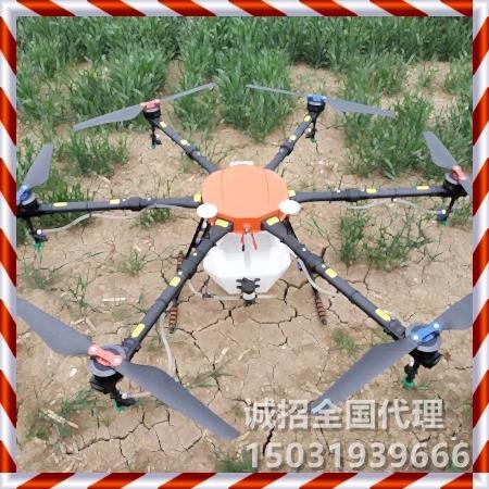 农业植保无人机 农用植保无人机 农用植保无人机销售中 农药无人机厂家 植保无人机厂家