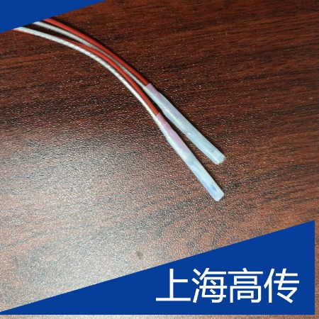 新能源汽车温度传感器 温度传感器型号 质量好价格优 欢迎咨询 上海高传