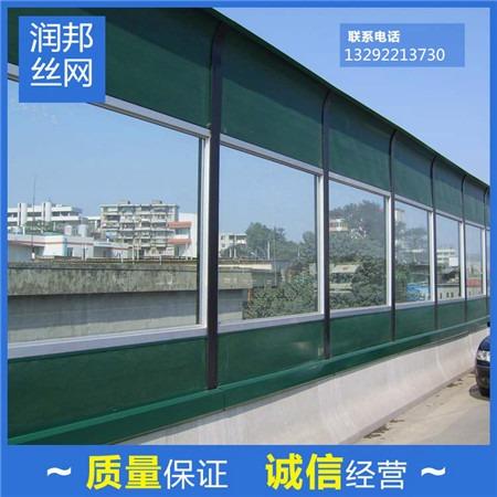 厂家专业生产声屏障 公路声屏障 小区声屏障 铁路声屏障高架声屏障