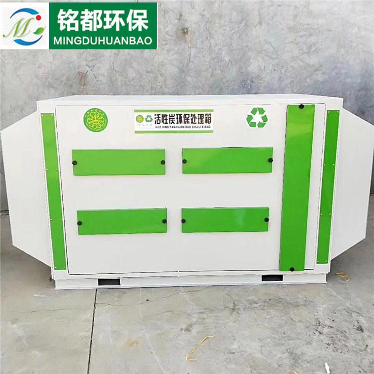 工业废气处理设备废气处理环保活性炭环保箱活性炭砖
