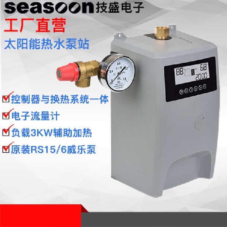 seasoon/技盛 太阳能泵站 集热板循环泵站 分体承压太阳能