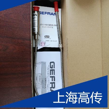 压力传感器 品牌压力传感器生产厂家 品质保障 欢迎咨询 上海高传