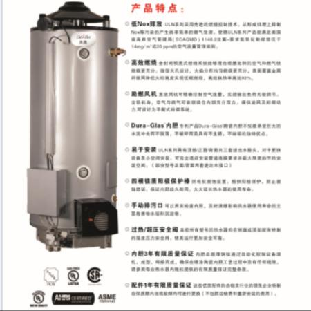 低氮商用燃气热水器99KKW燃气热水器连锁酒店专用机型