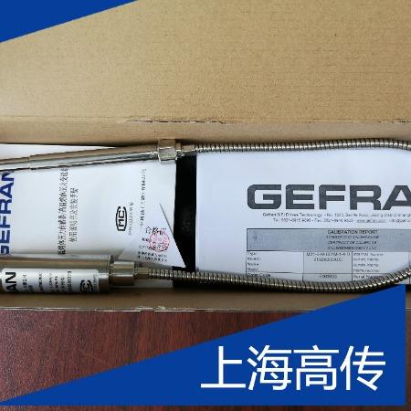 好品质压力传感器 厂家直销压力传感器生产厂家 品质保障 欢迎咨询 上海高传